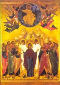 Leave-taking of the Feast of the Ascension